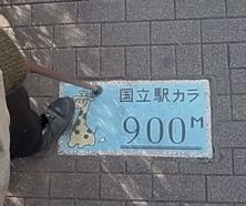 11010711